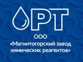 Магнитогорский завод химических реагентов