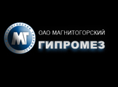 ОАО Магнитогорский ГИПРОМЕЗ