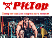 PitTop