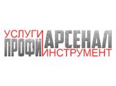profiarsenal.ru